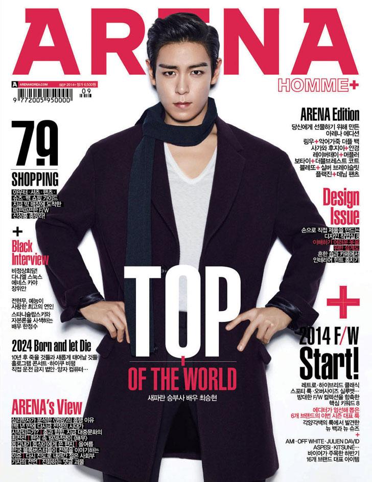韓国雑誌 ARENA HOMME+(アレナ オンム プラス) 2014年9月号 BIGBANGのT.O.P(チェ・スンヒョン)表紙!映画の非売品チラシ全員プレゼント[送料無料]