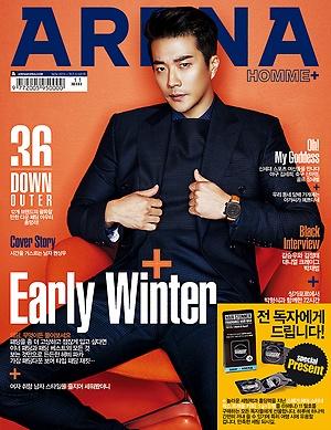 韓国雑誌 ARENA HOMME+(アレナ オンム プラス) 2015年11月号 クォン・サンウ表紙、GOT7、パク・ジェボム掲載