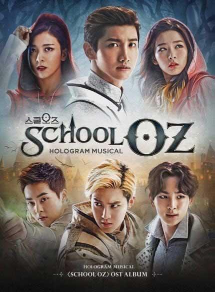 School OZ O.S.T 東方神起チャンミン、SHINeeキー、f(x)ルナ、EXOスホ&シウミン、Red Velvetスルギ