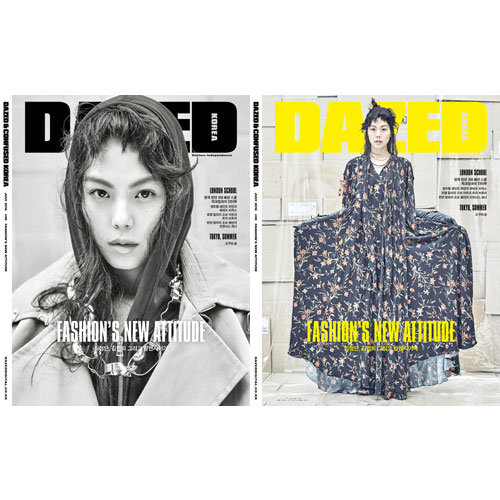 韓国雑誌 Dazed & confused Korea 2016年7月号 キム・ミニ表紙、小倉旬掲載 表紙2種から1種をランダム発送[送料無料]