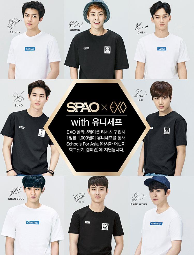 2016年版 EXO(エクソ)×SPAO(スパオ)with unicefコラボレーションTシャツ 購買代行
