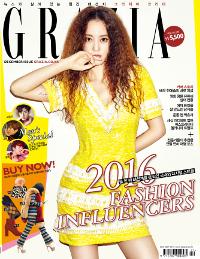 韓国雑誌 GRAZIA2016年12月号 SUPER JUNIORのキュヒョン、ASTROチャ・ウヌ、ピョン・ヨハン、コンミョン記事掲載