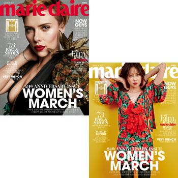 韓国雑誌 marie claire(マリクレール)2017年3月号 B1A4、パク・シネ、SES、ユン・ゲサン、エリック・ナム、イ・ジフン、キム・ミンジェ掲載(表紙2種類から1種ランダム発送)[送料無料]