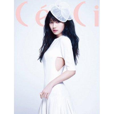 韓国雑誌 Ceciアナザー版 2013年4月号 SUPER JUNIORカンイン、MissAスジ、Tasty(テイスティ)掲載