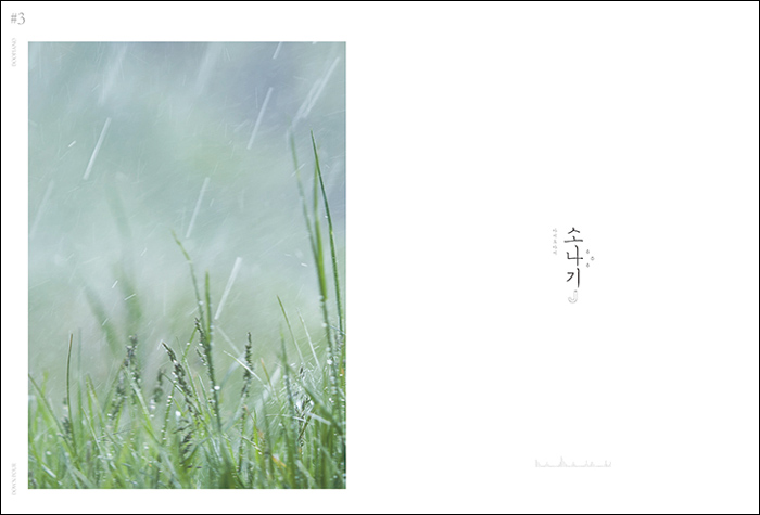 韓国K-POPピアノ楽譜集 DOOPIANO's K-POP COLLECTION