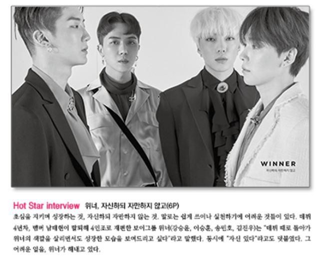 韓国芸能雑誌 10asia 10 + Star 2017年5月号 Girl's Day、WINNER、PRISTIN、イ・ジュノ、オク・テギョン、TEEN TOP、キム・ミンソク掲載[送料無料]