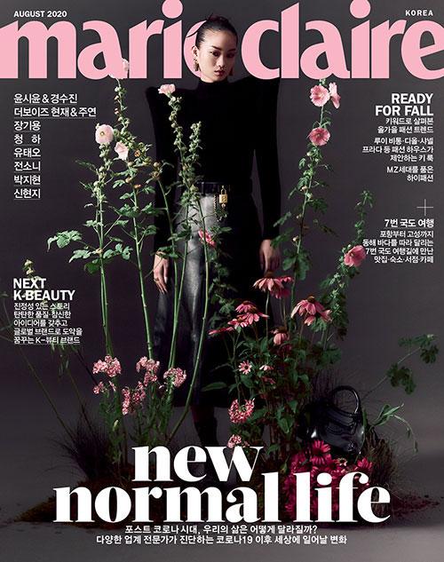 韓国雑誌 marie claire(マリクレール)2020年8月号 ユン・シユン&キョン・スジン、THE BOYZヒョンジェ&ジュヨン、チャン・ギヨン、チョンハ、ユ・テオ、チョン・ソニ、パク・ジヒョン、シン・ヒョンジ掲載