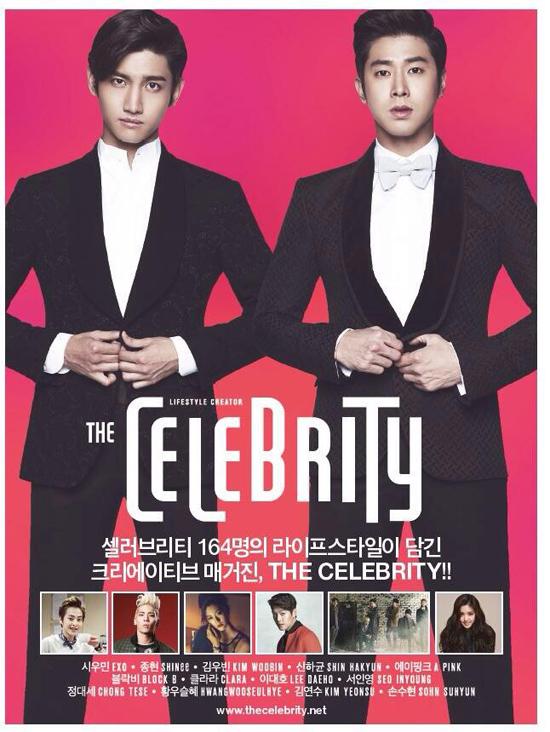 東方神起7集「TENSE」RED+BLACK お得セット(韓国盤) 全員にセレブリティのポスタープレゼント!