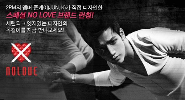 【お取り寄せ】 2PM Jun.Kデザイン「NO LOVE ネックレス」