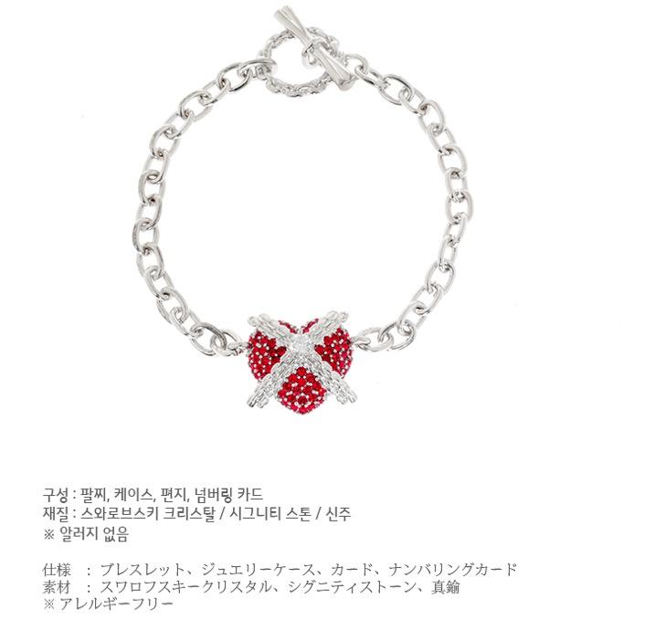 2PM Jun.Kデザイン「NO LOVE ブレスレット」