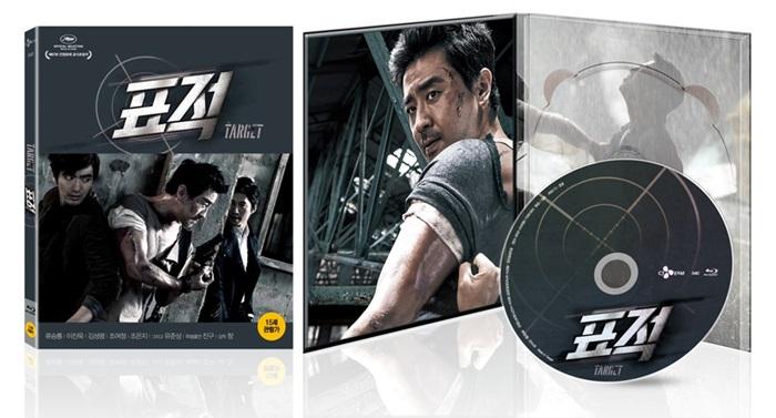 リュ・スンリョン、ユ・ジュンサン、イ・ジヌク主演「標的」The Target DVD Blu-ray(ブルーレイ)版(韓国盤)