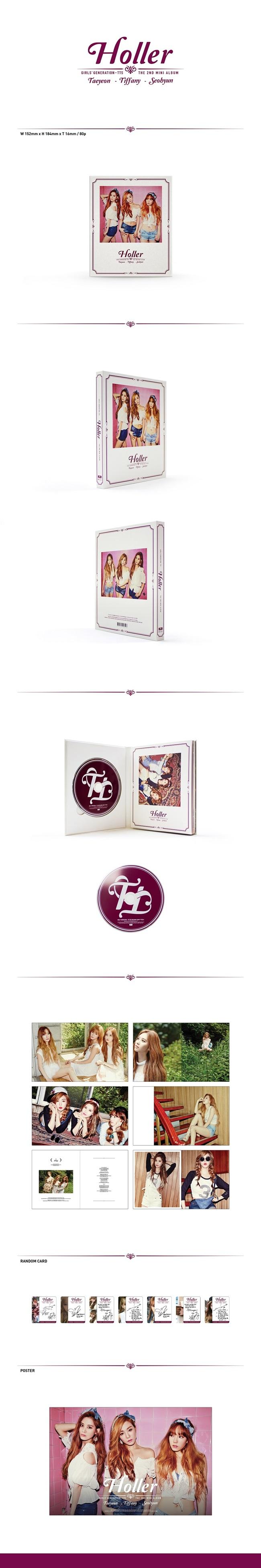 少女時代 テティソ(THE TAETISEO) Holler 2NDミニアルバム(韓国盤)