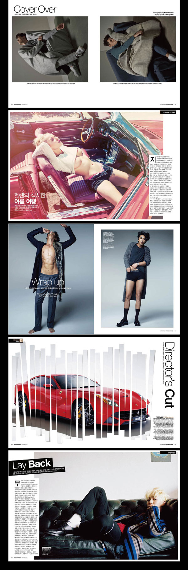 韓国雑誌 ARENA HOMME+(アレナ オンム プラス) 2014年10月号 チュ・ジフン掲載![送料無料]