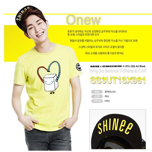 【期限限定♪】SHINee(シャイニー) オンユ(Onew) キャップ CAP [NAVER SHINEE&SKECHERSコラボ企画][予約]
