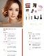 韓国2大ビューティーユーチューバー シンニム(ssin)&ラミュク(lamuqe)のメイク本 #LIPS #LIKE #ME (表紙2種から1種ランダム発送)