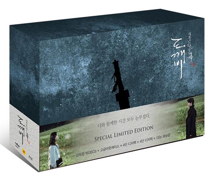 コン・ユ、キム・ゴウン、イ・ドンウク、ユ・インナ出演ドラマ「わびしく燦爛な神−鬼(トッケビ)」監督版 Blu-ray(ブルーレイ)/韓国版