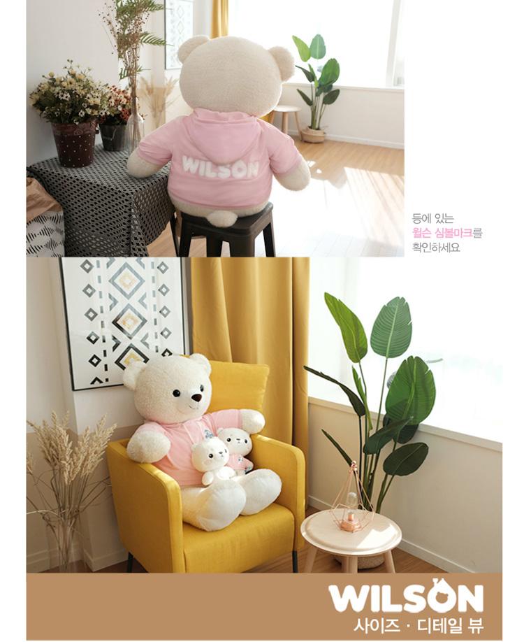 MBC「私は一人で暮らす」ウィルソンぬいぐるみ人形 ジャンボサイズ(105cm)