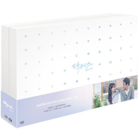 パク・シネ&キム・レウォン主演 「ドクターズ」 監督版DVD 限定版/韓国版