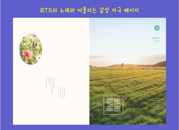 韓国楽譜集「BTS SONGBOOK(防弾少年団ソングブック)」 ARMYが愛するBTSの6年間の音楽を一冊の本に!