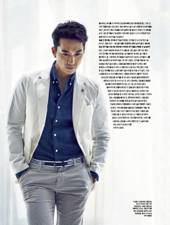 韓国雑誌 Gentleman KOREA (ジェントルマンコリア) 2014年6月号 ソン・スンホン表紙、チ・チャンウク掲載![送料無料]「人間中毒」韓国盤映画チラシプレゼント中!
