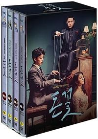 チャン・ヒョク、パク・セヨン主演 ドラマ「金の花/カネの花」DVD(韓国盤) リージョンコード3