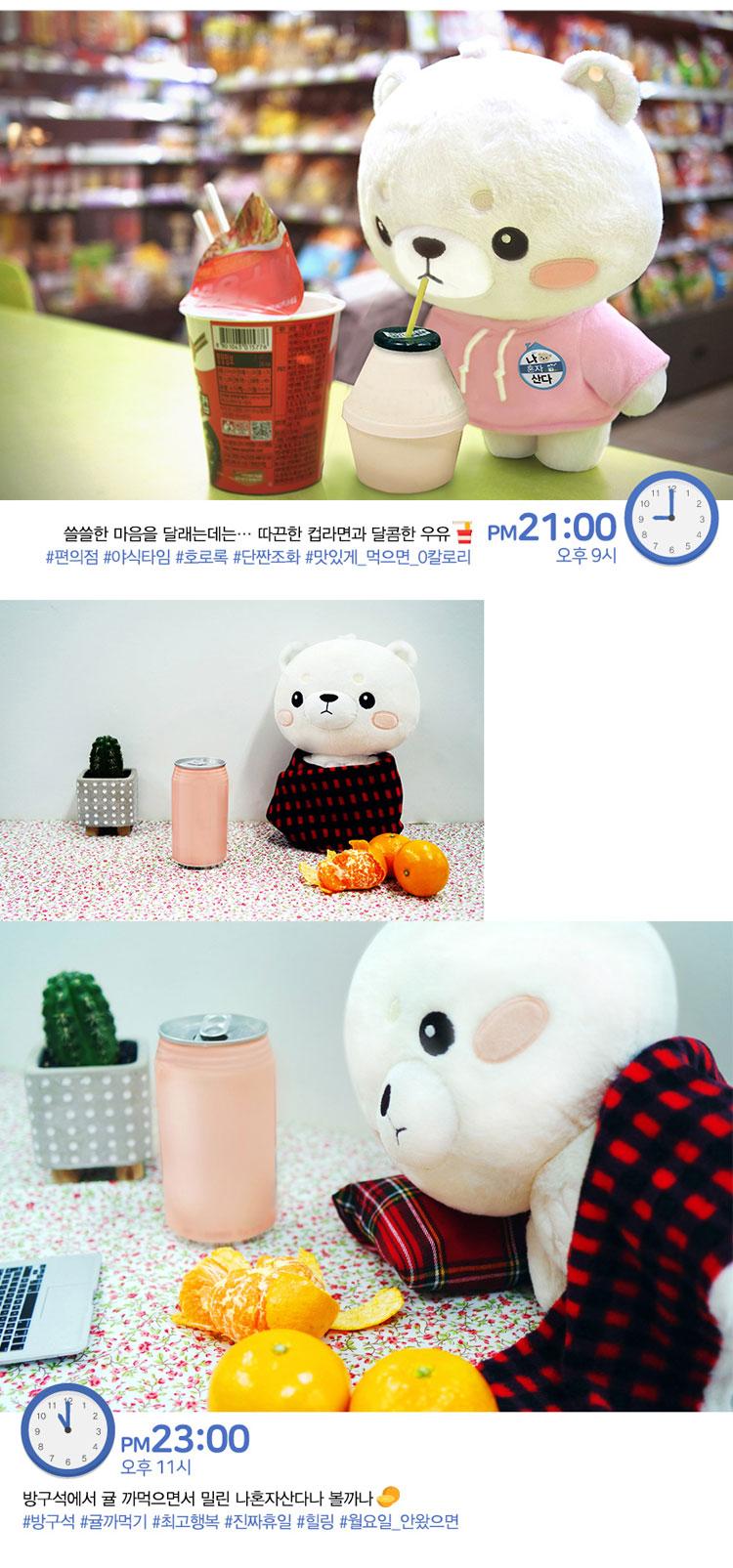 MBC「私は一人で暮らす」公式グッズ ウィルソンベイビー(フード洋服着用)