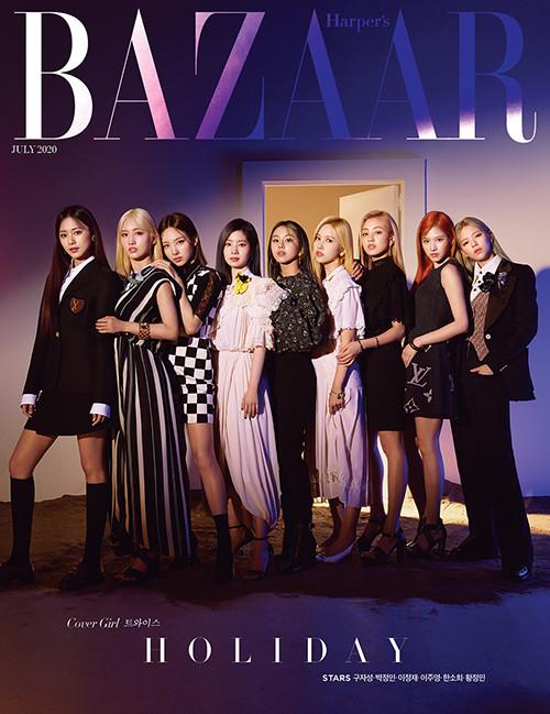 韓国雑誌BAZAAR(バザー)2020年7月号 TWICE表紙(表紙ランダム発送)