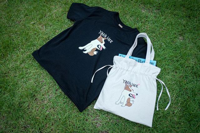 ソンフンの愛犬 ヤンヒTシャツ(黒色) 購買代行
