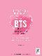 人気ユーチューバー SMYANGの感性 ピアノ for BTS(防弾少年団) 楽譜集  MAP OF THE SOUL PERSONA