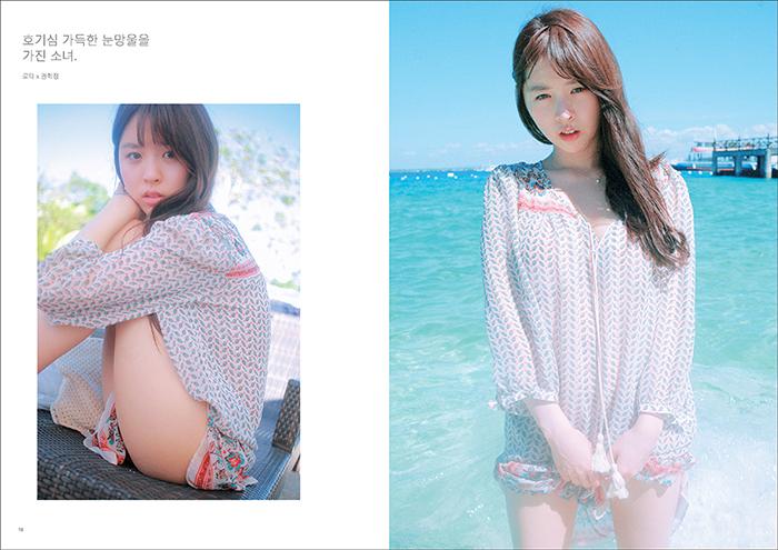 韓国美少女写真集「Girls-少女たち」 写真家ROTTA(ロタ)の話題の1冊!