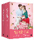 ソンフン&ソン・ジウン主演ドラマ「切ないロマンス(じれったいロマンス)」小説本(1巻/2巻から選択)