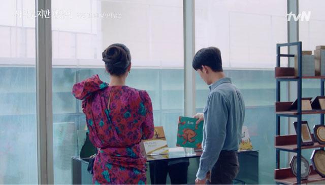 キム・スヒョン主演ドラマ「サイコだけど大丈夫」登場の特別童話シリーズ4!「手、アンコウ」