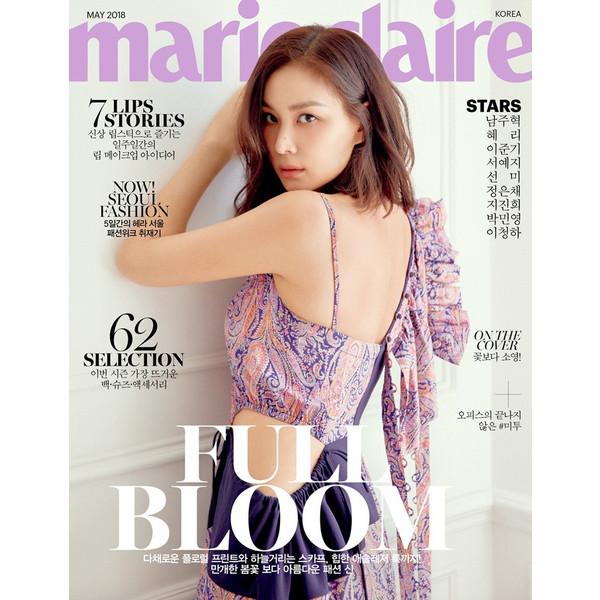 韓国雑誌 marie claire(マリクレール)2018年5月号 コ・ソヨン表紙、ナム・ジュヒョク、イ・ジュンギ、ヘリ、ソ・イェジ掲載