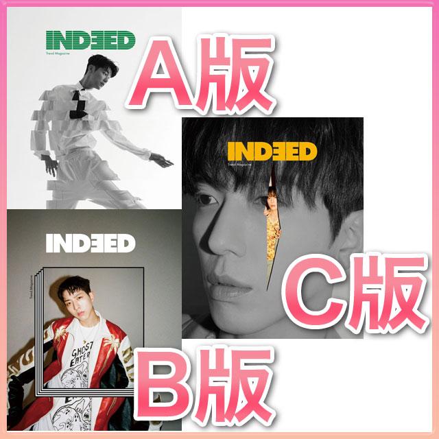 韓国雑誌 INDEED(インディード) 11号 CNBLUEカン・ミンヒョク、イ・ジョンシン、ジョン・ヨンファ表紙(選択)