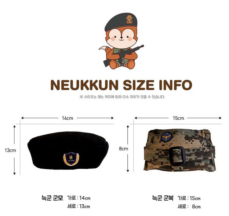 太陽の末裔 ぬいぐるみ人形NEUKKUN ミディアムサイズ用の洋服&帽子セット (※人形はついていません)