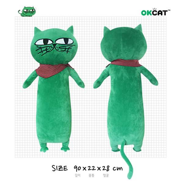 2PM オク・テギョン OKCAT ロングボディクッション