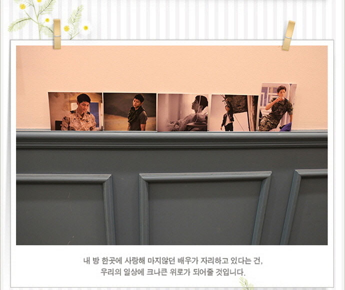 ソン・ジュンギ&ソン・ヘギョ主演ドラマ「太陽の末裔」フォトポストカードセット(100枚+木製フォトフレーム額縁)