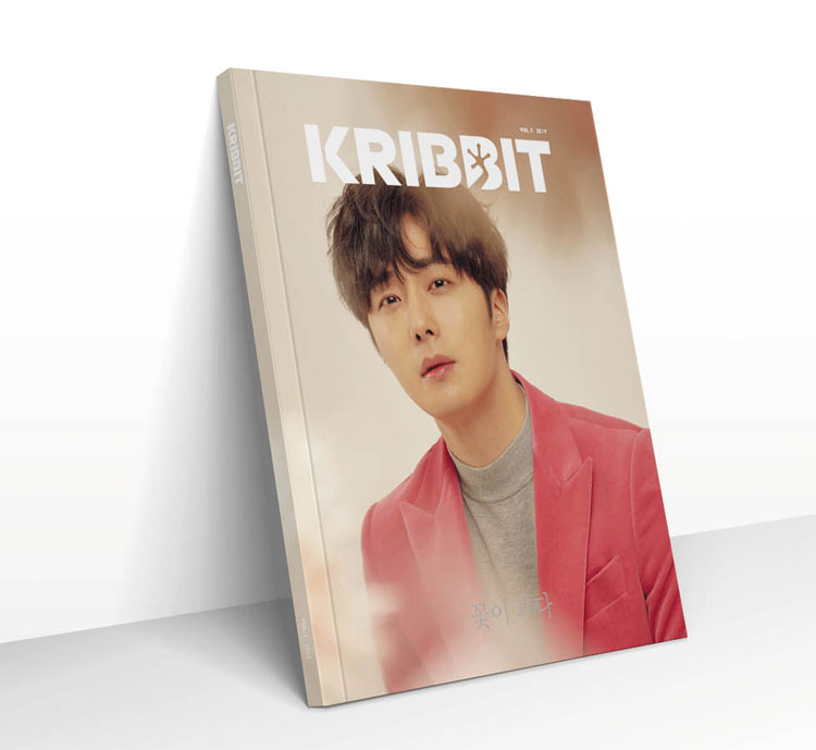 韓国雑誌 KRIBBIT(クリビット)1号 チョン・イル表紙、ONEUS、ナ・ムニ掲載