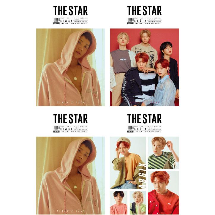 韓国ペーパー THE STAR(ザ・スター)2019年6月号 イム・シワン&AB6IX両面表紙、チョン・セウン、シン・イェウン掲載