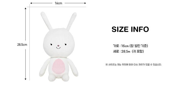 太陽の末裔 ぬいぐるみ人形 NEUKKUN or HAYANG ミディアムサイズ(2種類から選択) 【洋服帽子は別売りです】