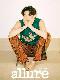 韓国雑誌 allure KOREA 2020年3月号 シン・ミナ表紙、NCT DREAM ジェミン、チョ・スンヨン(Woodz)掲載
