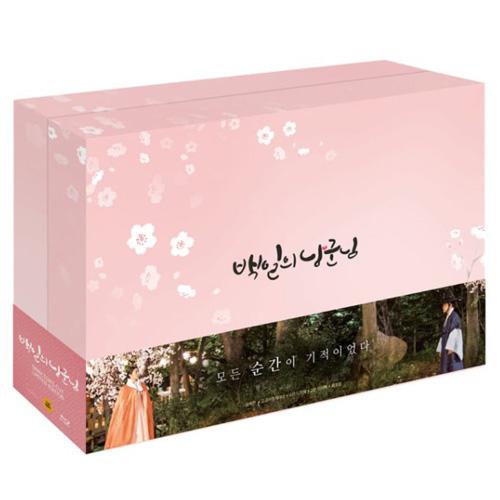 EXO ド・ギョンス&ナム・ジヒョン主演ドラマ「100日の郎君様」Blu-ray(12枚組 + 120p写真集 )