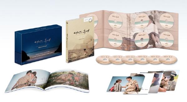 【最後の1個】ソン・ジュンギ、ソン・ヘギョ主演「太陽の末裔」監督版Blu-ray 韓国版 英語字幕