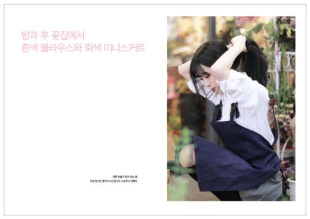 「瞬間」-四季の美しい制服とスクールルック-The Colorful Moment Of SchoolLook