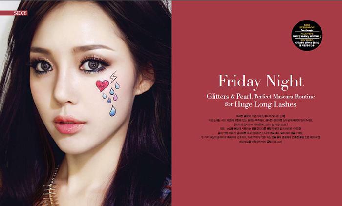 ポニーのスタイルメイクアップブック / オルチャンメーク本第四弾!DVD付き(コード注意)