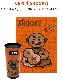 BT21 ジクソーパズル(150ピース)RJ, CHIMMY, COOKY, TATA, KOYA, SHOOKY, MANG, VAN