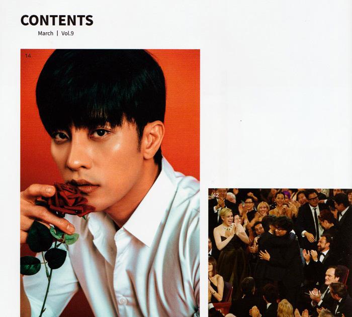 韓国雑誌 HUMAN AID(ヒューマンエイド) 2020年3月 ソンフン表紙