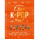 韓国楽譜集 I Love K-POP ピアノ演奏曲集(32曲収録)