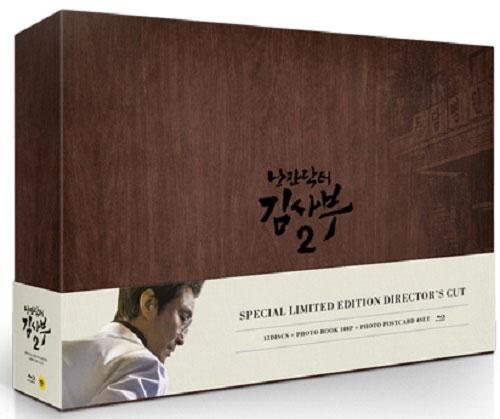 ハン・ソッキュ、アン・ヒョソプ、イ・ソンギョン主演ドラマ「浪漫ドクター キム・サブ2」監督版Blu-ray(韓国版) フォトブック108P+フォトポストカード4枚付き