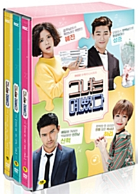ファン・ジョンウム、パク・ソジュン、SUPER JUNIORチェ・シウォン主演ドラマ「彼女はキレイだった」DVD6枚組(韓国盤)英語字幕付き/リージョンコード3